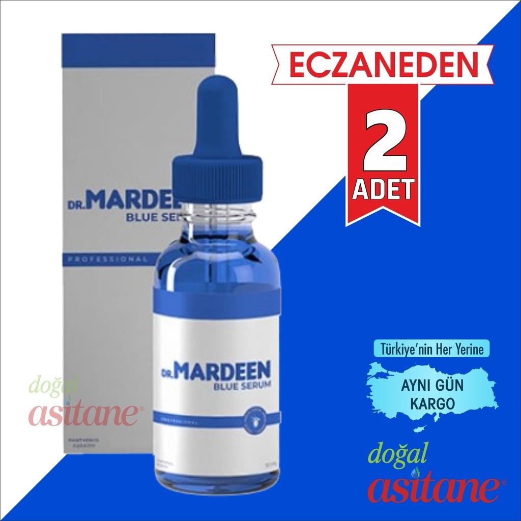 DR.Mardeen Blue Serum 50 ml 2 ADET